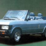 Range Rover Ashton